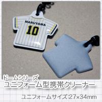 uniform-cleaner200
