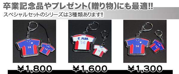 uniformtype-set-banner01