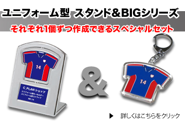uniformtype-set-banner02