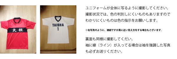 http://cplan-shop.com/shop/wp-content/uploads/2012/04/yuni-banner.jpg
