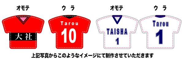 http://cplan-shop.com/shop/wp-content/uploads/2012/04/yuni-d.jpg