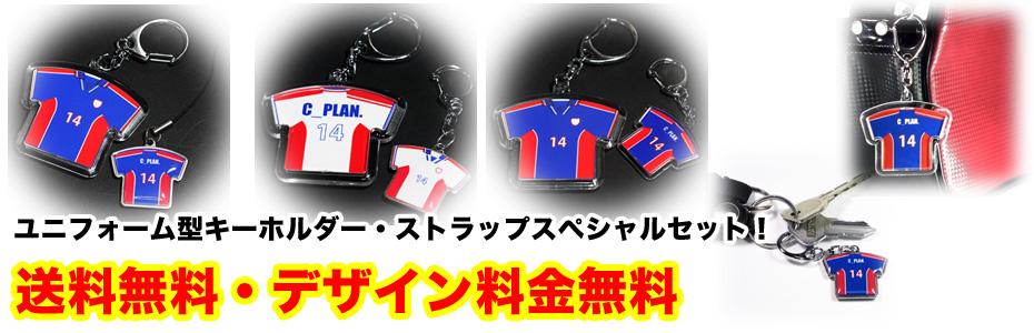 uniform−topimg02